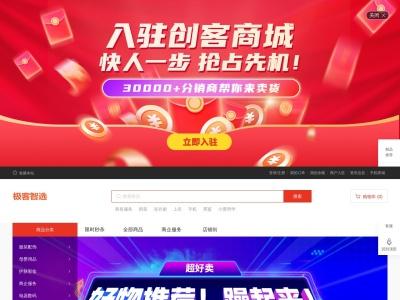 深圳公司注册号