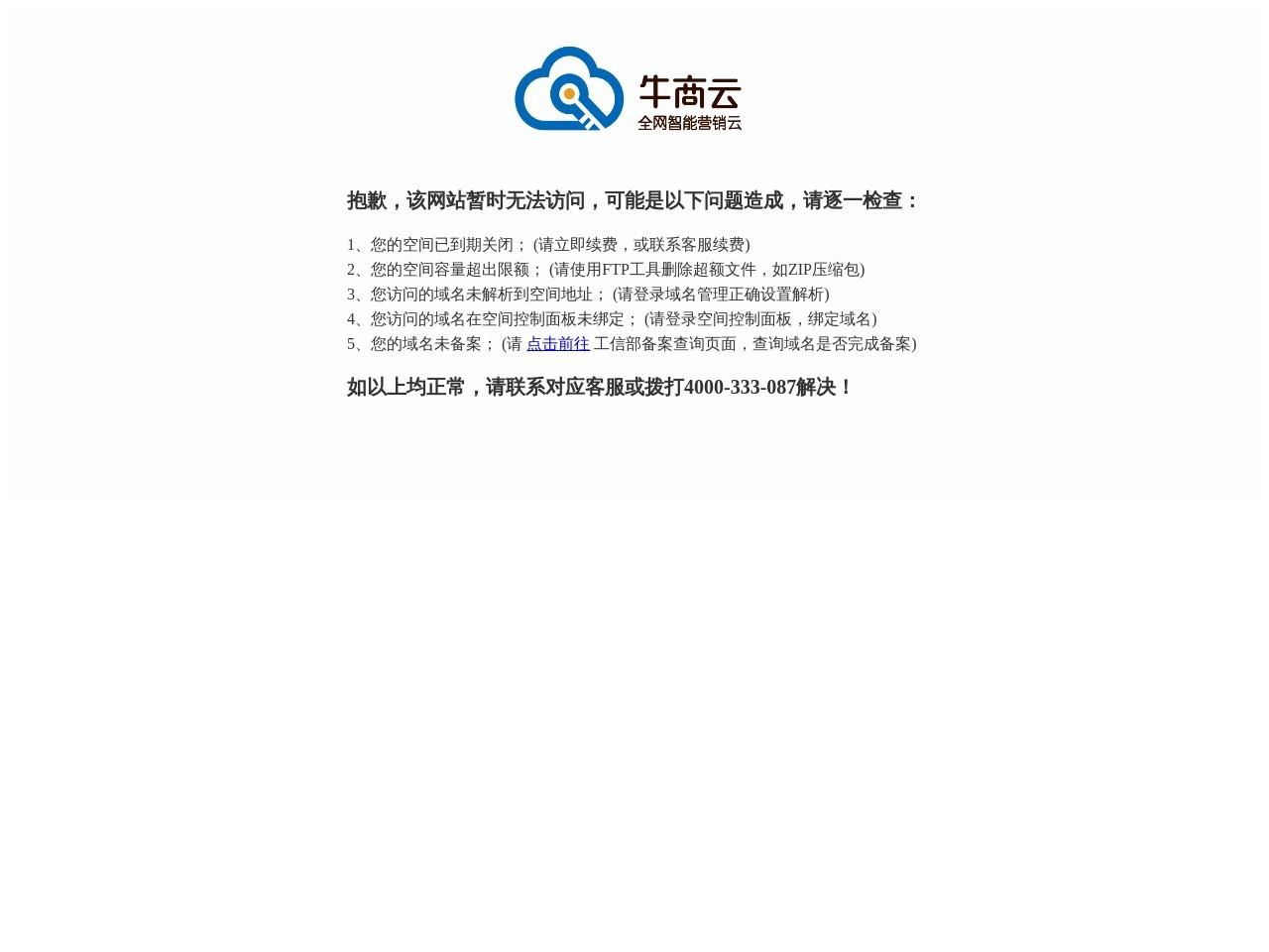 包装纸盒-礼品包装盒截图