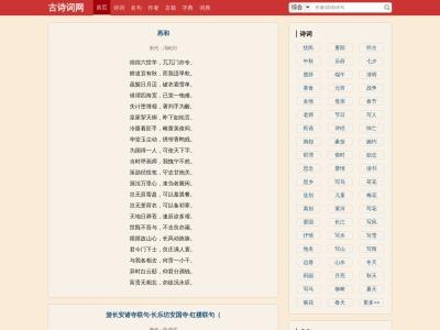 中国最美古诗词网 - 美得令人窒息的唐诗