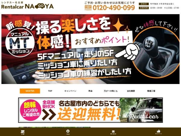Screenshot of 0120490099.com
