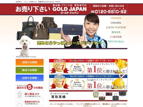 Screenshot of 0120561092.com