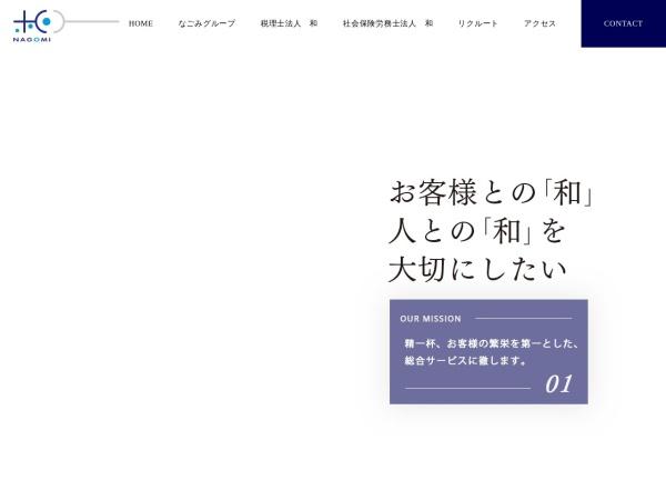 Screenshot of 101dog.co.jp