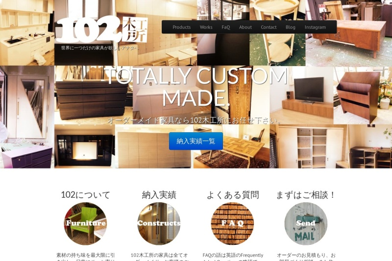 Screenshot of 102moku.com