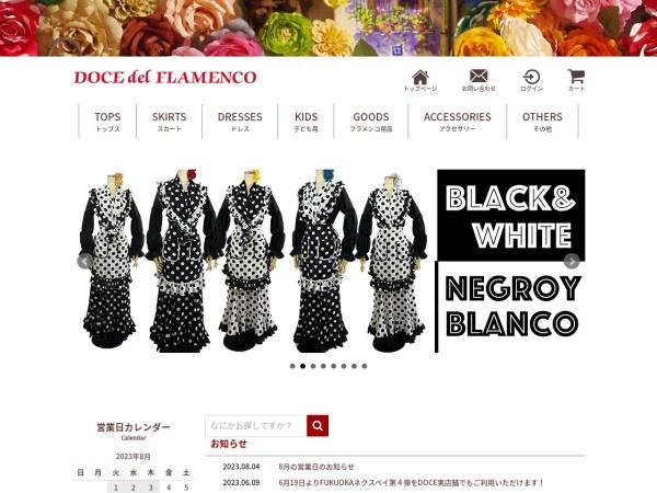 Screenshot of 12-del-flamenco.com