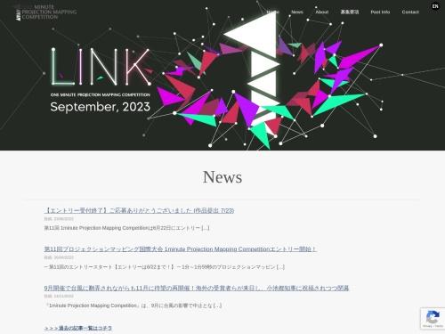 Screenshot of 1minute-pm.com