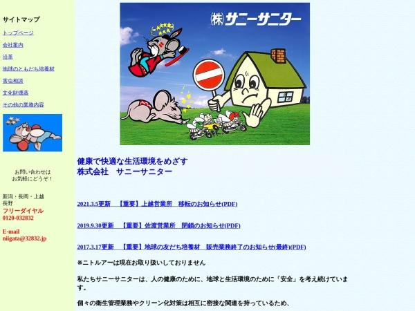Screenshot of 32832.jp