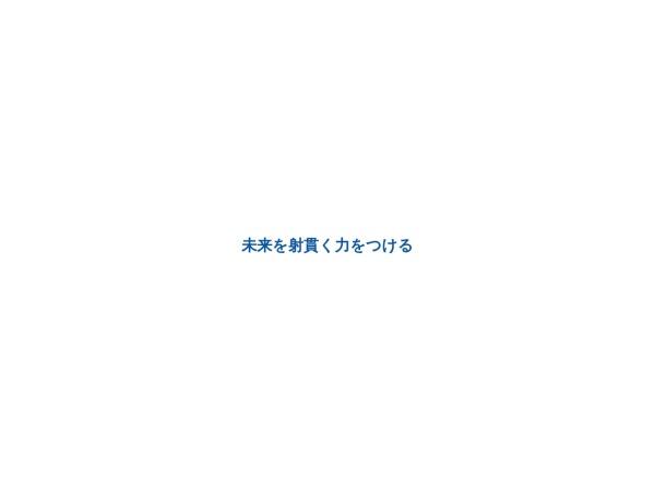 Screenshot of 3arrows.jp.net