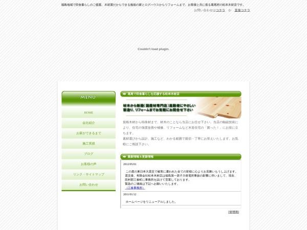 http://41-hinoki.com/