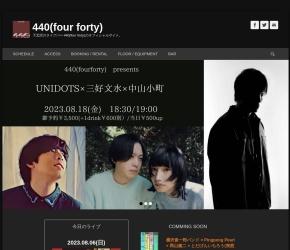 下北沢440