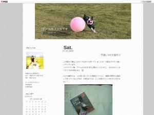 http://69roku69.blog36.fc2.com/blog-entry-317.html