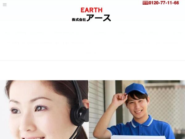 Screenshot of 7777.co.jp
