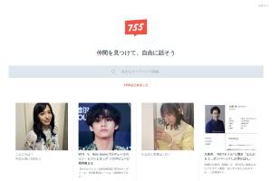 Screenshot of 7gogo.jp