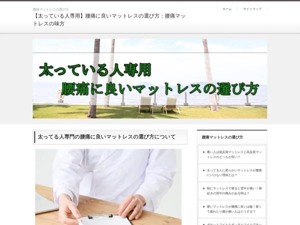 Screenshot of 8choume-den.com