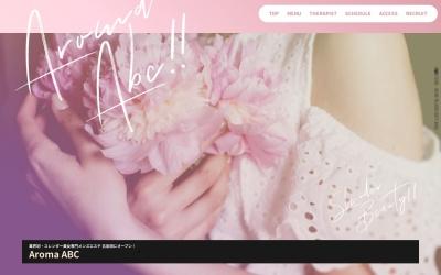 Screenshot of a-abc.tokyo