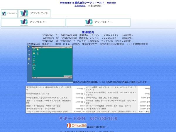 Screenshot of a-creve.com