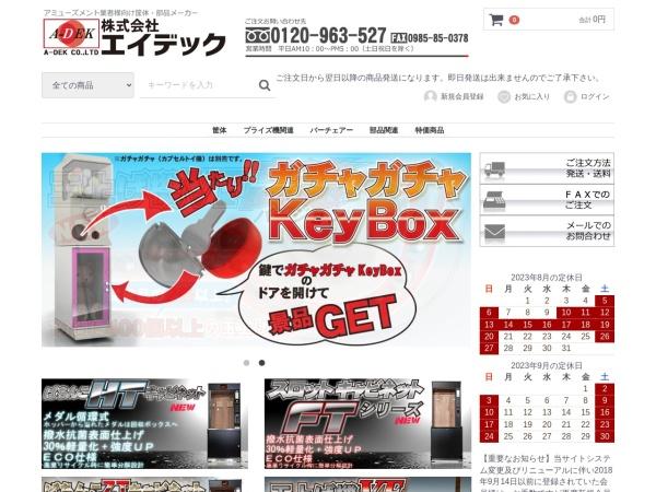 Screenshot of a-dek.com
