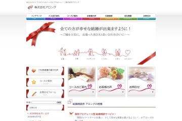 Screenshot of a-long.jp