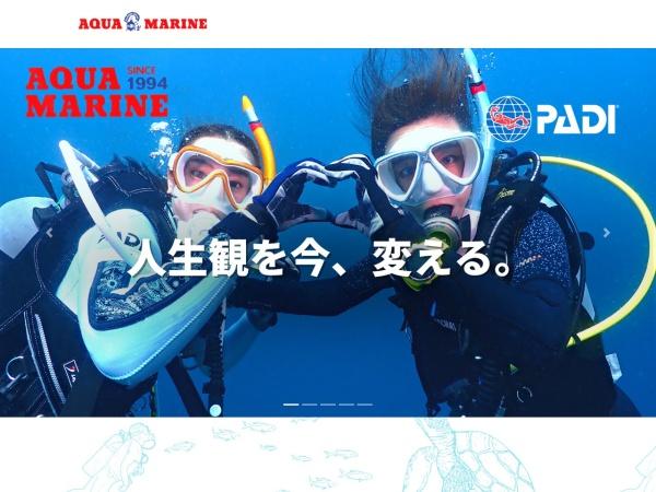 Screenshot of a-marine.com