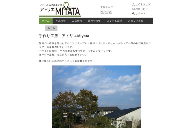 Screenshot of a-miyata.jp