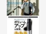 http://a-swing.net/