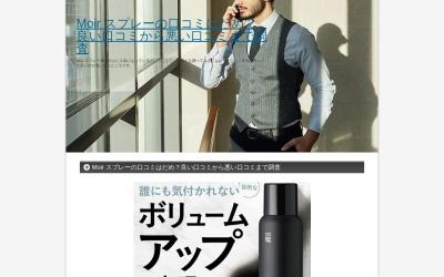 Screenshot of a-swing.net
