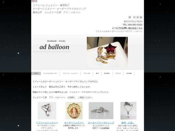 Screenshot of aba-jewelry.com