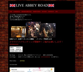 越谷LIVE ABBEY ROAD