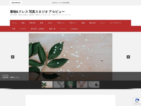http://abyu.jp
