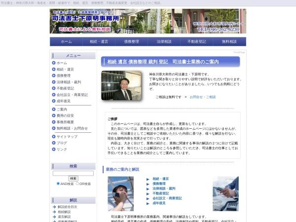 Screenshot of aceaksh.com
