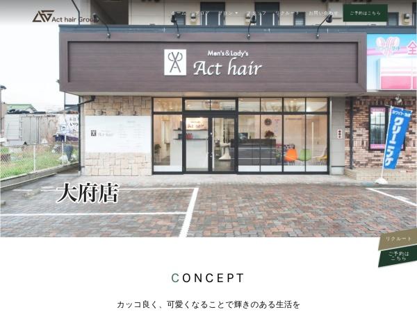 http://act-h.jp/