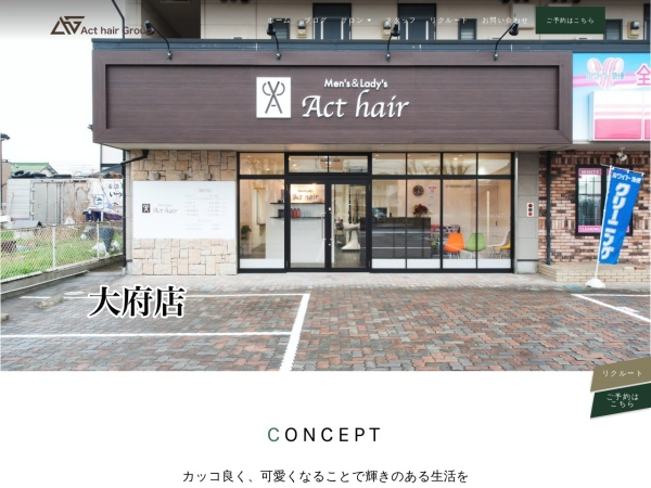 Screenshot of act-h.jp
