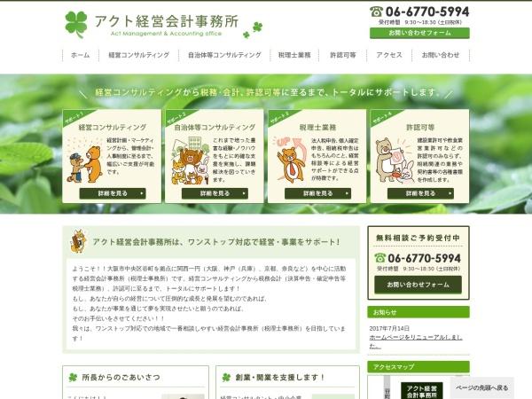 Screenshot of actmao.com