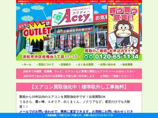 Screenshot of acty-info.com