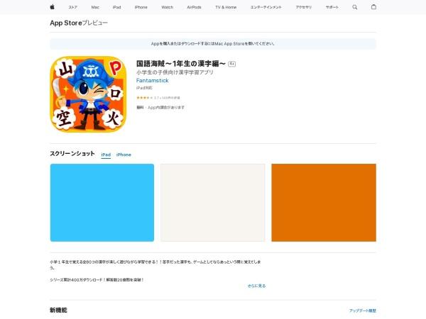 http://ad.apps.fm/cI6arl5eOLSId7MGdzJcevE7og6fuV2oOMeOQdRqrE0bFjrf75IOaTPxyfpP56Dui7cvCvujjcfVk24F8frCbCdrPoxyjV5dWhAne-WSM3U