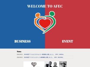 http://afec.tokyo/