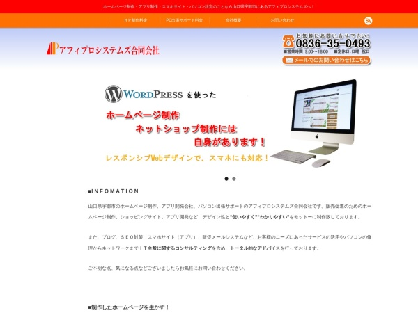 http://affipro.co.jp/