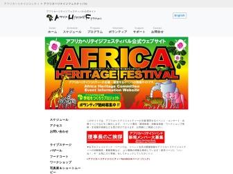 http://africah.web.fc2.com