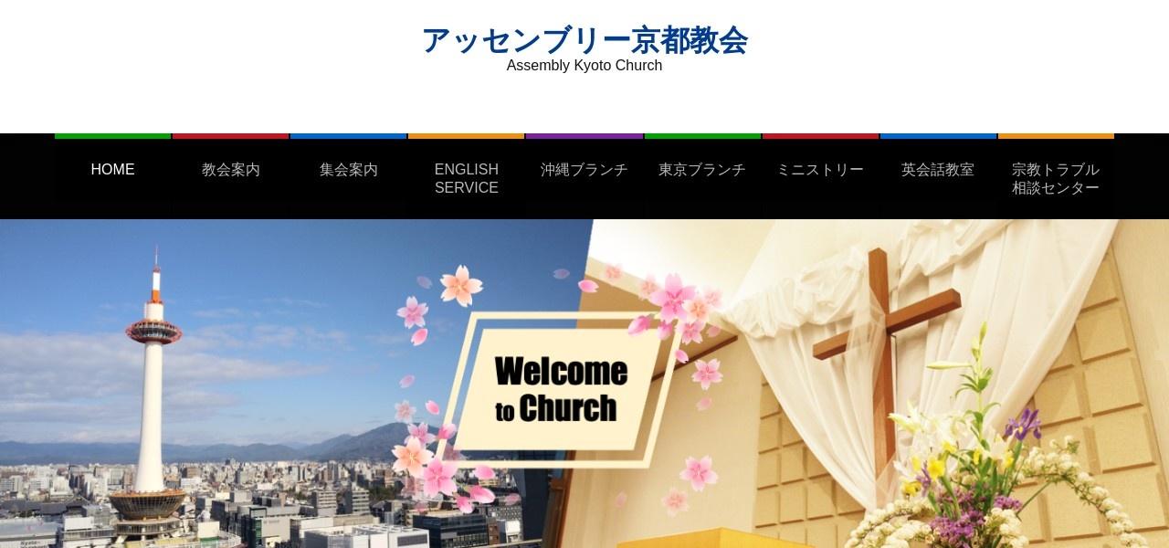 Screenshot of ag-kyoto.com