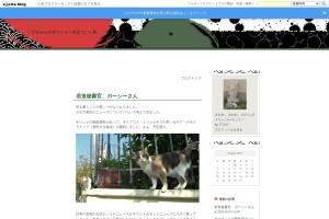 http://agapi.exblog.jp/