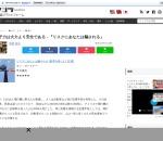 Screenshot of agora-web.jp