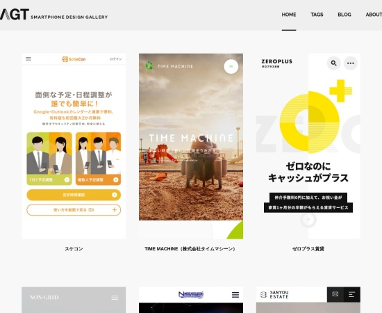Screenshot of agtsmartphonedesign.com