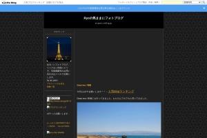 http://aicparis.exblog.jp/