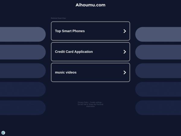 http://aihoumu.com/