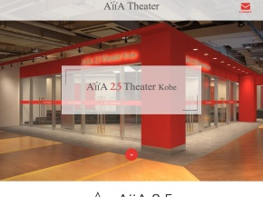 AiiA Theater Tokyo