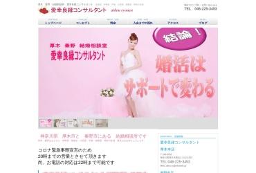 Screenshot of aikou.justhpbs.jp