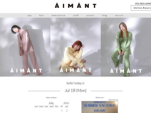 Screenshot of aimant-hair.com