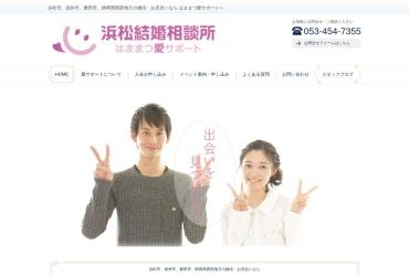 Screenshot of aisapo.jp