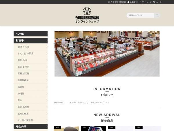 http://ajitowaza.or.jp