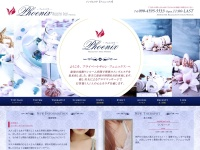 Screenshot of akabane-menseste.com