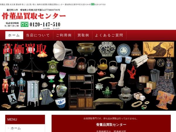 Screenshot of akariza.jp